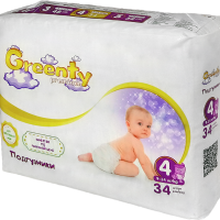Greenty-diapers-s4