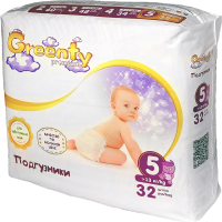 Greenty-diapers-s5